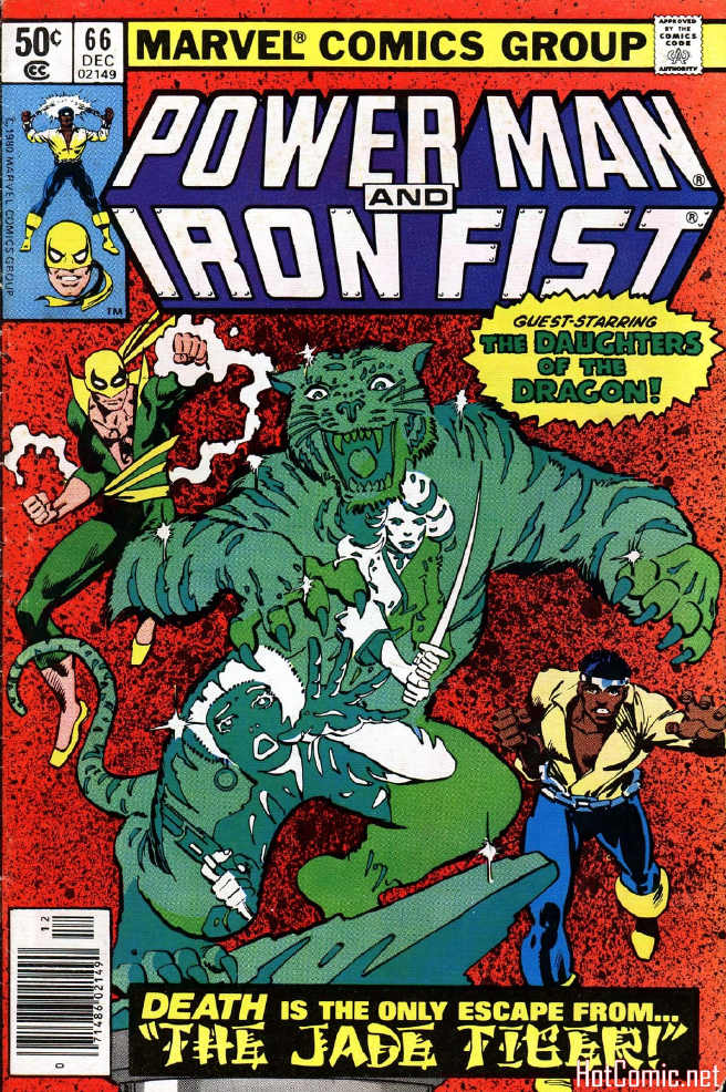 power man and iron fist #66 cover